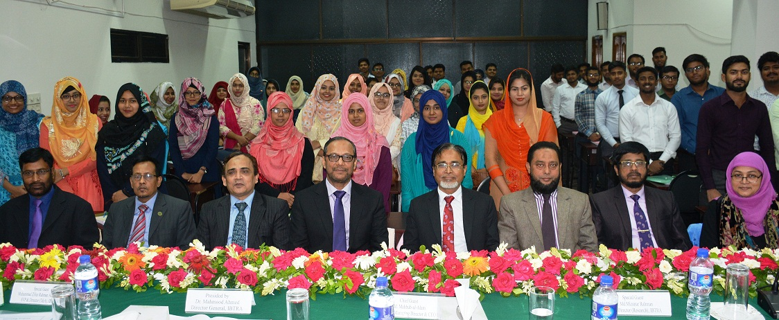 Image Result For Islami Bank Bd Ibanking
